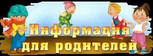 infa_ru