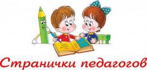 prezentatsiya1(14)_w700_h334